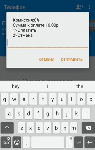 Кредит онлайн без справок россия