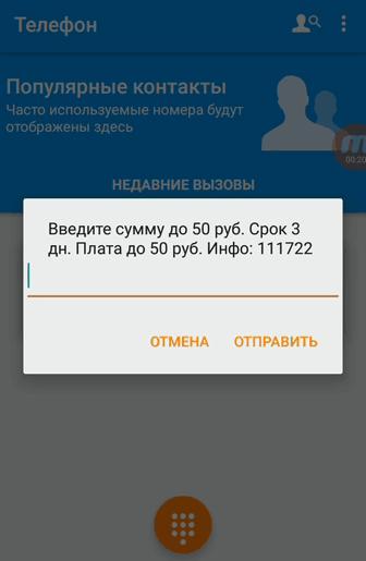 микрозайм в москве с любой кредитной историей в fastzaimy.ru